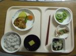入院2日目 夕食