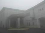 霧の中の天城の里20