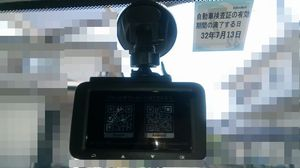 DriveRecorder20190407_11.jpg