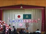 小学校入学式