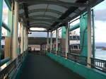 鹿児島港 No.1