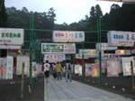 霧島神宮六月燈 No.1