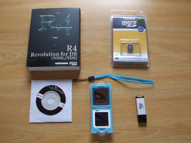 R4 マジコン