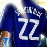 SamuraiBlue.jpg