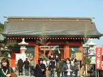 鵜戸神宮 No.1