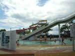 ウェルサンピア鹿児島あいら 屋外プール