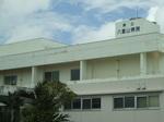 八重山病院