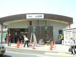 京王高尾線山田駅