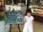 娘5歳誕生日 No.1
